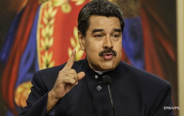 Мадуро: Венесуела ніколи не оголосить дефолт