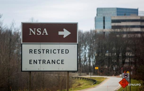 ЗМІ: В Агентстві національної безпеки США  шоковані  крадіжкою даних
