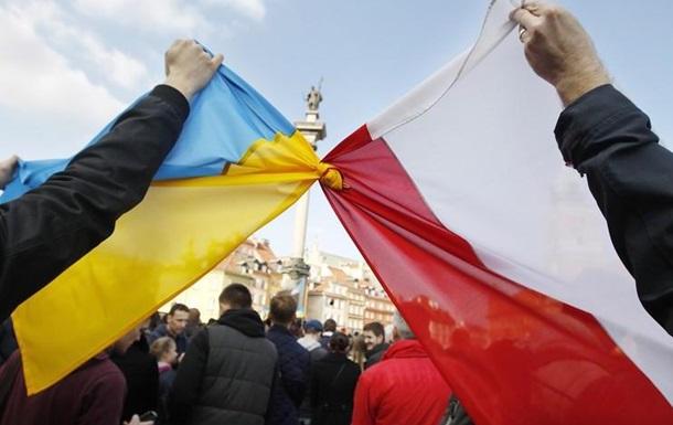 Польско-украинские отношения: влияние агитации на развитие событий