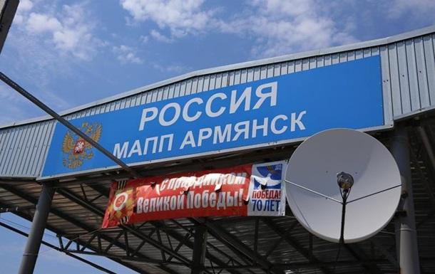 У Криму заявили про затримання ще одного українця