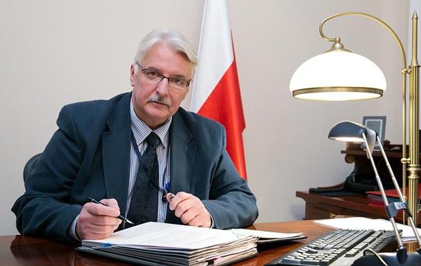 Польша не будет разглашать имена тех, кому запрещен въезд в страну