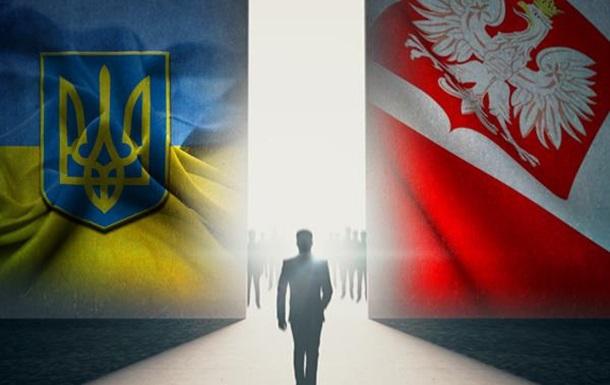 «Пещерный национализм» лишает Украину друзей и партнеров