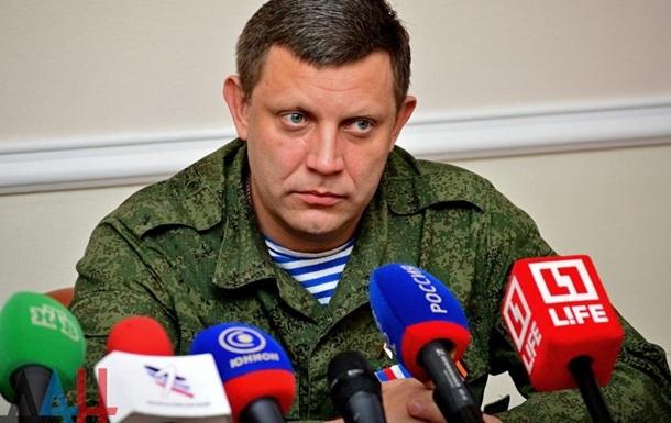 Захарченко позволил боевикам отбирать уселян ОРДО урожай