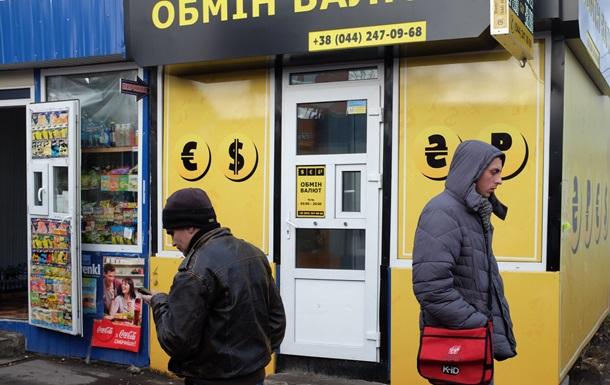 В НБУ объяснили, почему украинцы скупают валюту