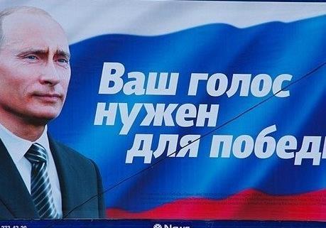 Путину президентских выборов в России не избежать