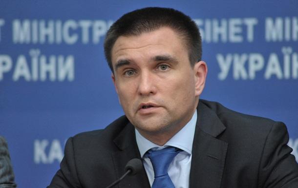 Клімкін обіцяє відкрити перед українцями Перську затоку