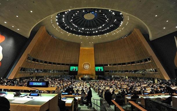 ООН прийняла резолюцію про перемир я на час Олімпіади