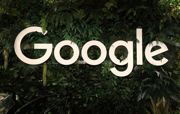 США подозревают Google в нарушении антимонопольного законодательства