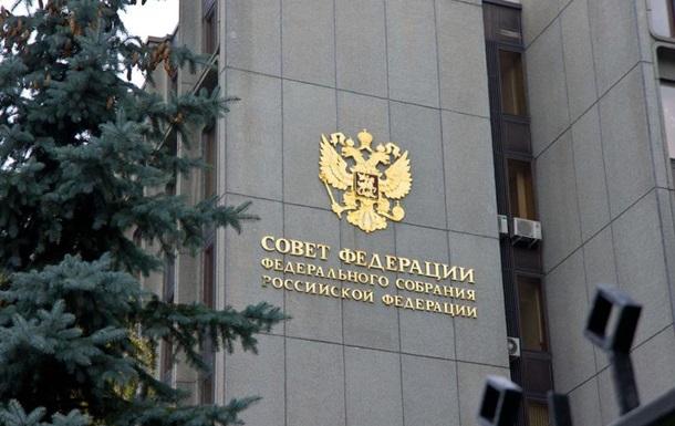 В РФ хотят создать  доску позора  для граждан, из-за которых вводят санкции