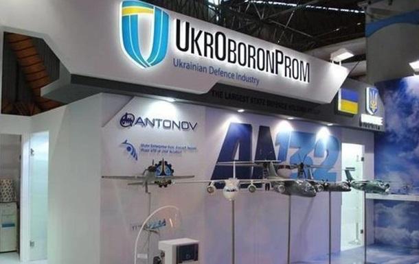 Волонтери вказали на підозрілість нового інвестора Укроборонпрому