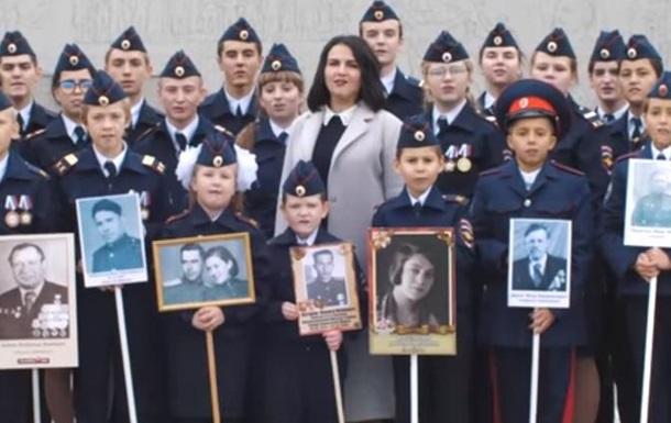Дядя Вова, мы с тобой: у РФ записали кліп про Путіна