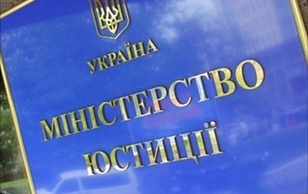 НАБУ расследует злоупотребления руководства Минюста с премиями