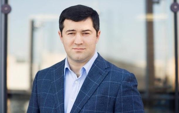 Суд визначився з датою розгляду справи Насірова
