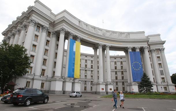 У МЗС пояснили, для чого потрібна резолюція ООН щодо Криму