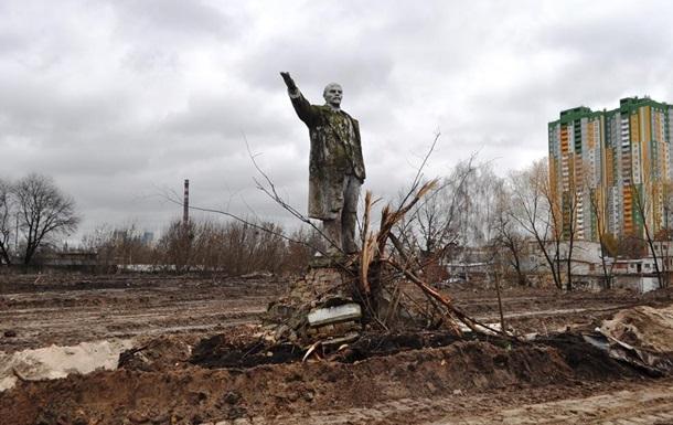 У Києві знайшли вцілілий пам ятник Леніну