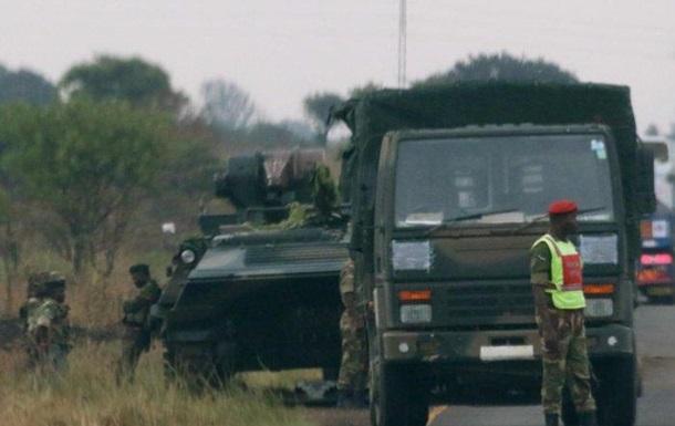 В Зимбабве военные арестовали президента
