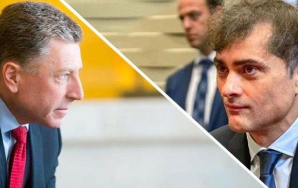 Встреча Волкера и Суркова: итоги и последствия