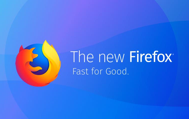 На 30% легче Chrome. Mozilla выпустила быстрый браузер Firefox Quantum