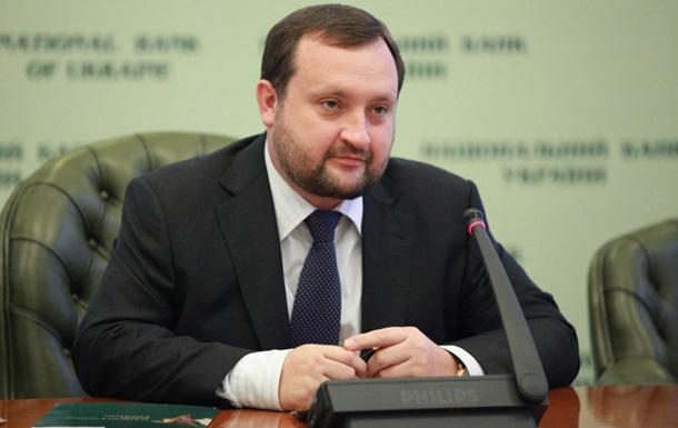 ГПУ оформила повестку Арбузову с нарушениями – адвокат