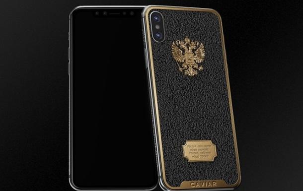 iPhone X от Caviar: фото