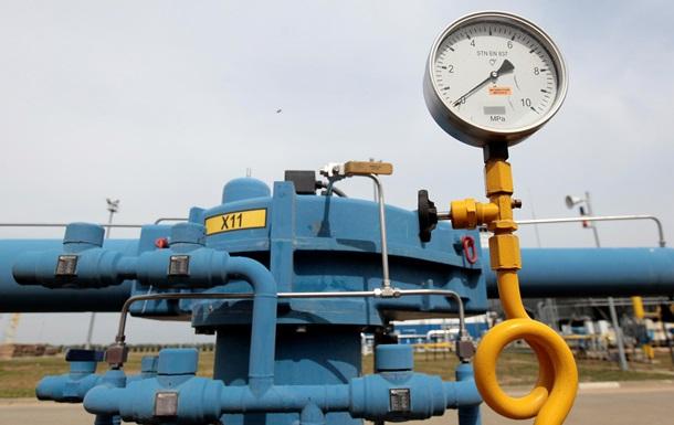 У Нафтогазу відібрали три родовища газу