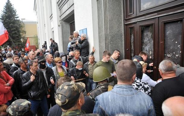 СБУ: У захопленні Луганської ОДА брали участь студенти-росіяни