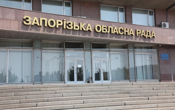 Запорожский депутат скрыл покупку недвижимости на миллионы
