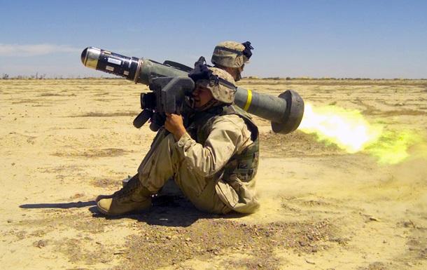 Держдеп: США продовжують розглядати надання Україні зброї