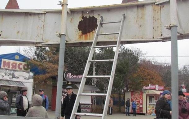 У Маріуполі демонтували пам ятник містам-героям