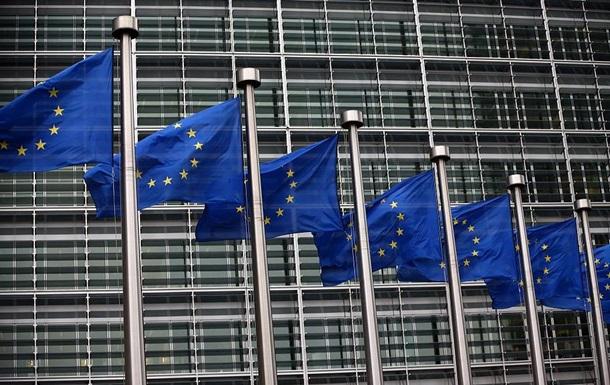 Евросоюз рекомендует Украине ускорить реформы