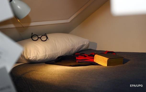 Первое печатное издание книги «Гарри Поттер ифилософский камень» реализовано за $140 тыс.