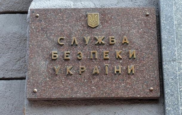СБУ: Екс-депутат Одеської міськради фінансував сепаратистів