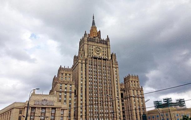 У Москві знайшли мертвим чиновника МЗС Росії