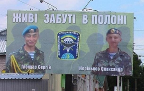 Обмен пленных  всех на всех  что стоит за гуманизмом Путина