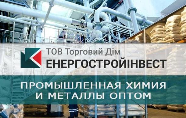 Промышленная химия в Украине