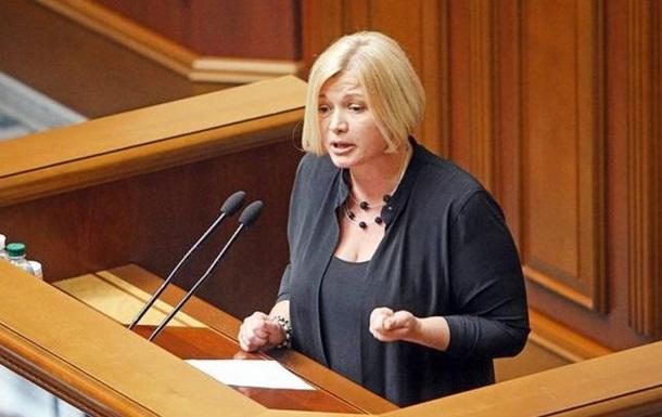 Геращенко поведала обувеличении количества украинских заложников наДонбассе