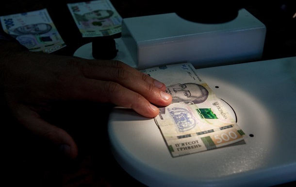 Нацбанк изменит дизайн гривны