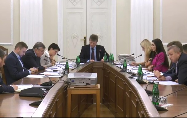 Комісія обрала директора Держбюро розслідувань