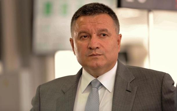 Аваков потребует извинений за преследование сына по делу рюкзаков
