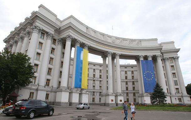 МИД советует украинцам воздержаться от поездок в Зимбабве