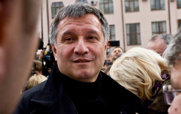 Аваков: Проблему єврономерів мають рішати фіскали