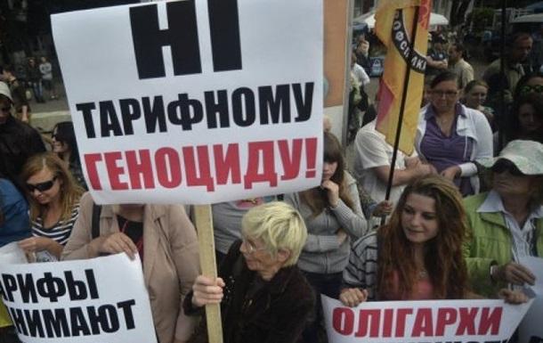 Олигархи на содержании пенсионеров - новая «реформа» власти