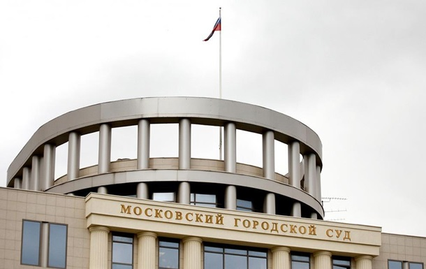 В суде Москвы шесть человек вскрыли себе вены