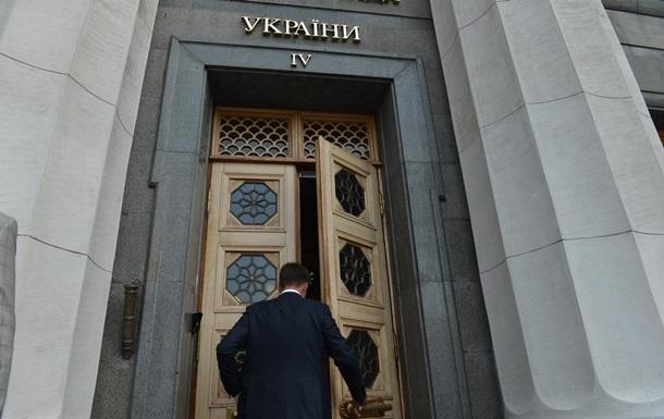 Комітет Ради схвалив законопроект щодо Донбасу