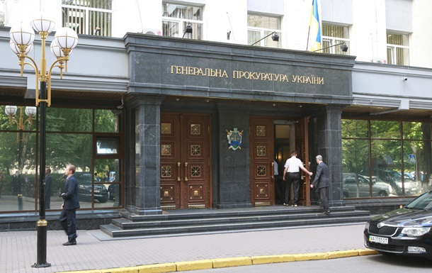 Генпрокуратура завела против НАБУ еще одно дело