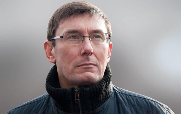 Луценко рассказал, когда начнет работать ГБР
