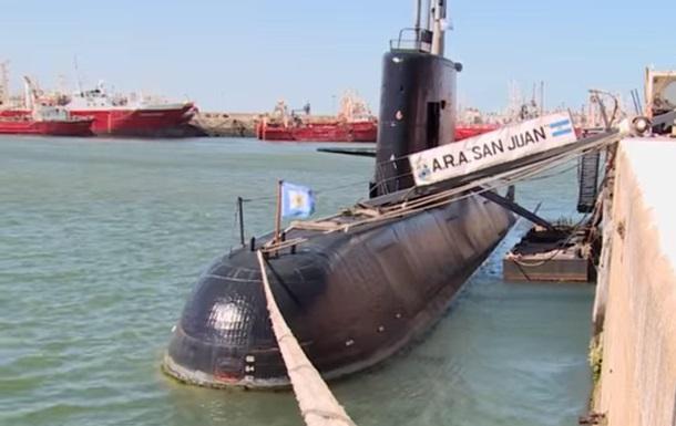 Біля берегів Аргентини зник підводний човен
