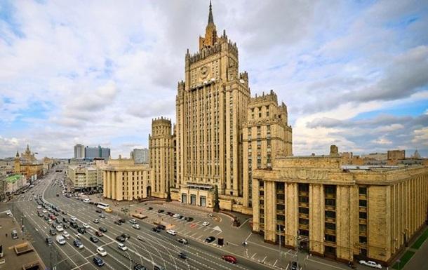 МИДРФ: Изменениями взаконе оветеранах Киев стирает прошедшее страны