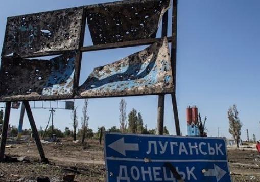 России невыгодно прекращение войны на Донбассе