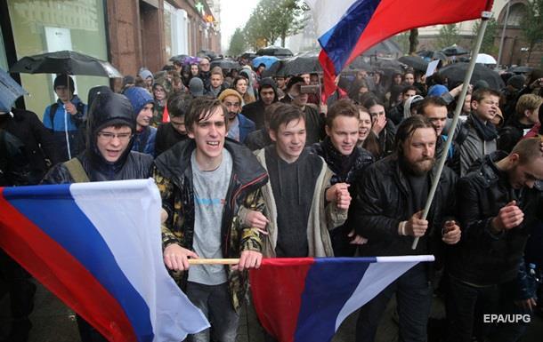 Население России резко сократится - исследование